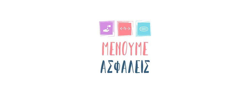 https://kteosyrou.gr/author/stratos/